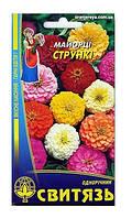 """Семена """"Майорци стройные смесь"""", 1г 10 шт. / Уп."""