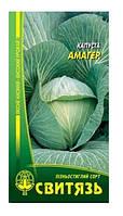 """Семена капуста бел. """"Амагер"""", 0,5 г 10 шт. / Уп."""