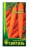 "Семена морковь стол. ""Голландка"", 2г 10 шт. / Уп."