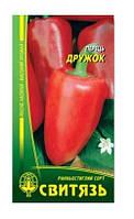 Семена перец сладкий «Дружок», 0,3 10 шт. / Уп.