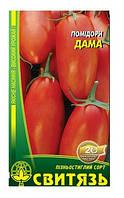 "Семена томат ""Дама"", 0,1 10 шт. / Уп."