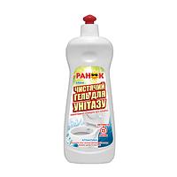 """Средство для мытья унитазов """"Ранок"""" 0,5л. Атлантика 18шт. / Уп."""