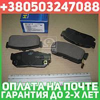 ⭐⭐⭐⭐⭐ Колодка торм. NISSAN MAXIMA QX 00- задняя (пр-во SANGSIN)