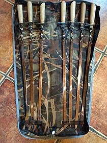 Набор шампуров *Шпага* ручной работы в чехле.