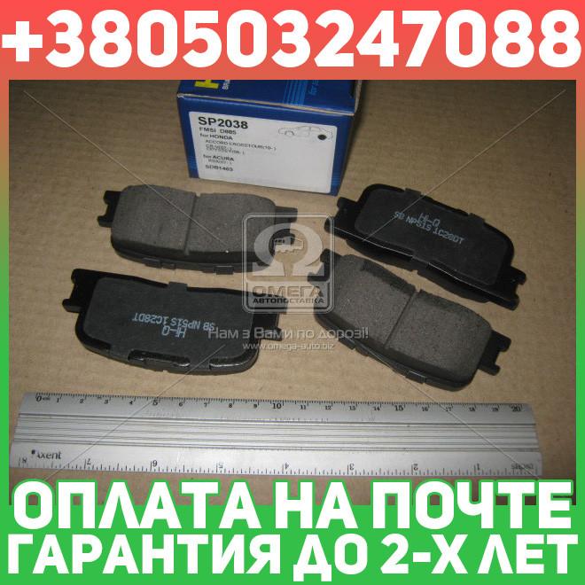 ⭐⭐⭐⭐⭐ Колодки тормозные ТОЙОТА CAMRY 2.0VVT-I, 2.4VVT-I TS, 3.0 V6 01- ЧЕРИ ELARA задние (производство  SANGSIN)  SP2038