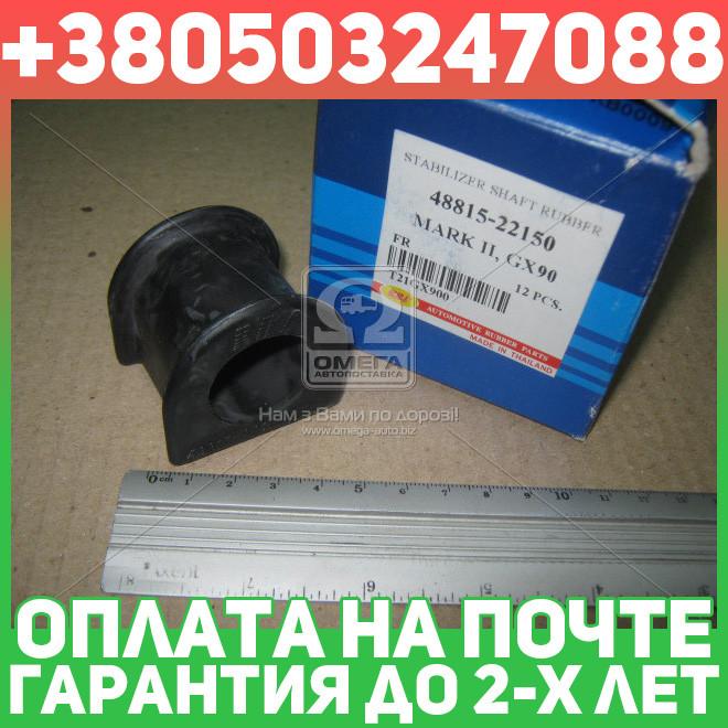 ⭐⭐⭐⭐⭐ Втулка стабилизатора ТОЙОТА передняя (производство  RBI)  T21GX900
