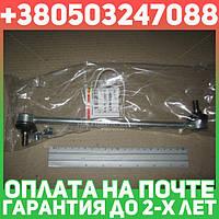 ⭐⭐⭐⭐⭐ Стойка стабилизатора ТОЙОТА CAMRY задняя (производство  RBI)  T27C05E00