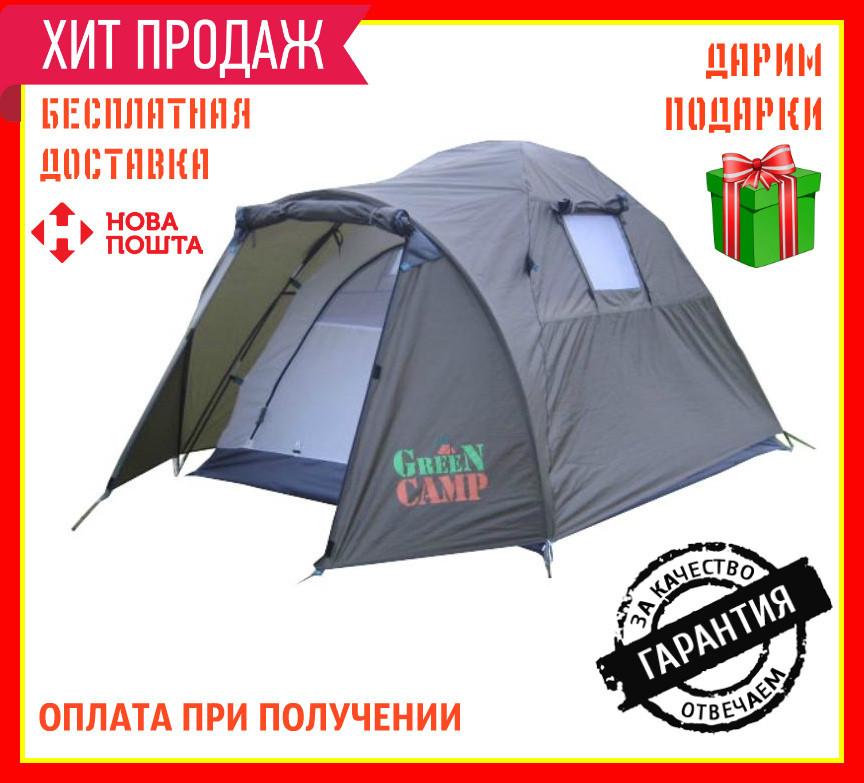Палатка двухместная туристическая Green Camp 3006 двухслойная