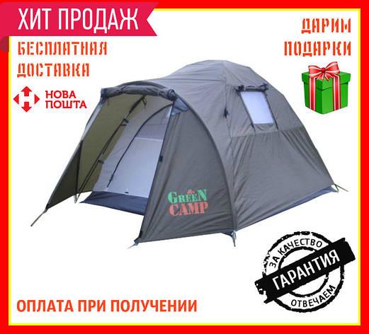 Палатка двухместная туристическая Green Camp 3006 двухслойная, фото 2