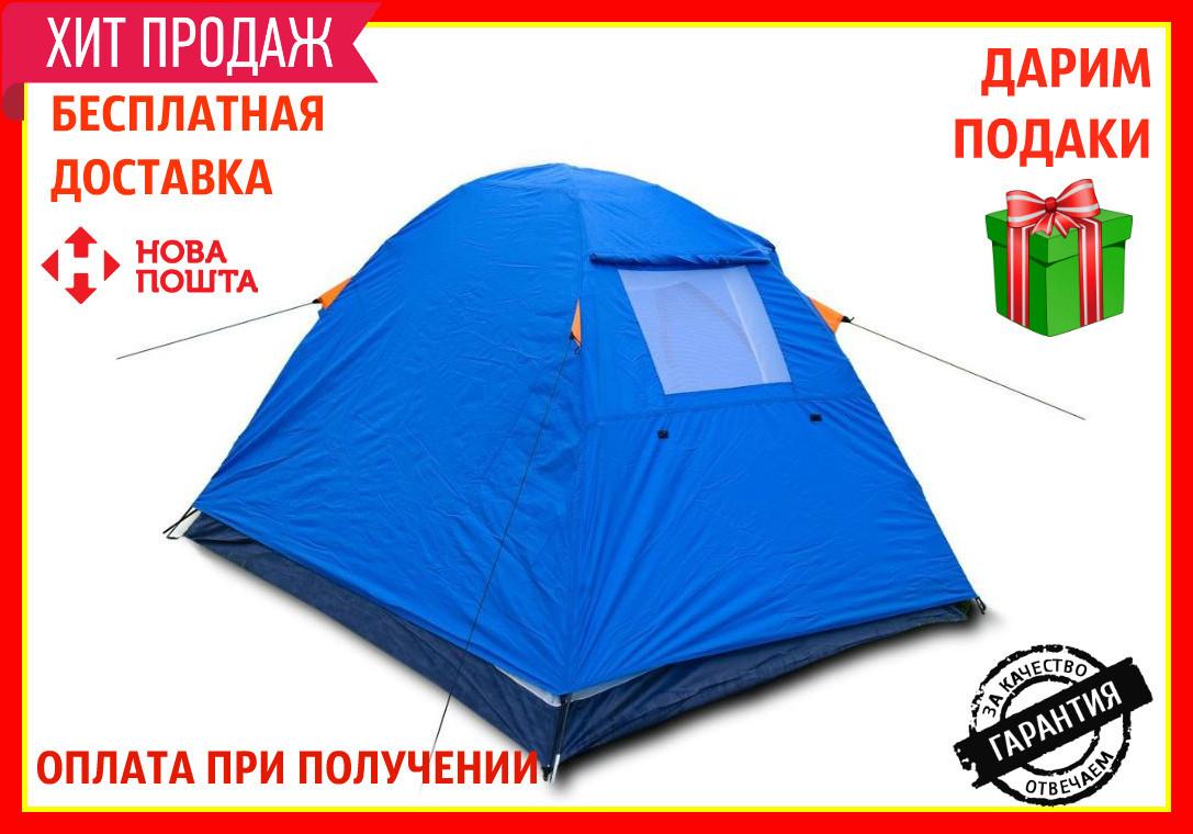 Палатка туристическая двухместная Coleman 1013 двухслойная