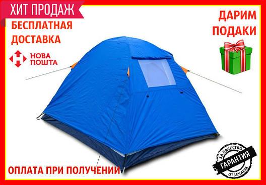 Палатка туристическая двухместная Coleman 1013 двухслойная, фото 2