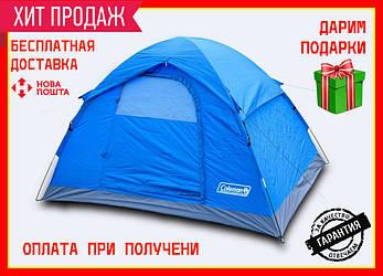 Палатка туристическая двухместная Coleman 1503 двухслойная, фото 2