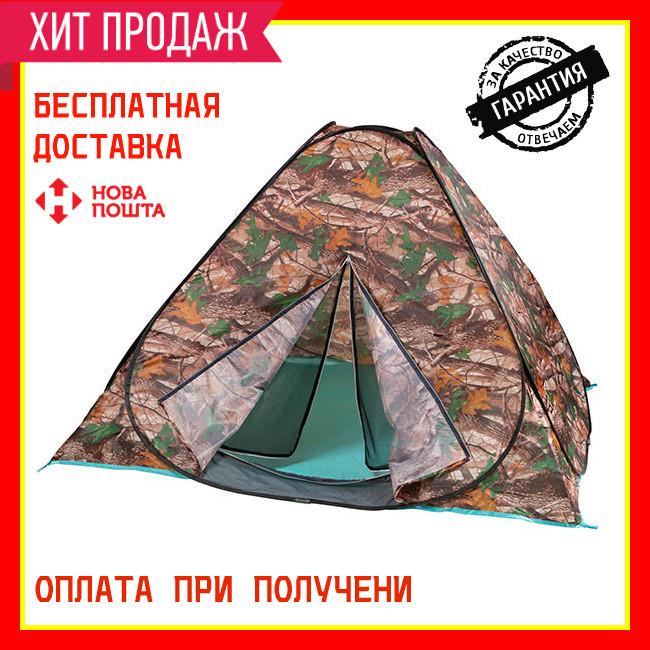 Палатка-автомат туристическая двухместная HX-8135 камуфляж