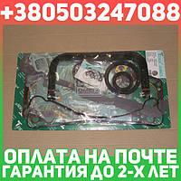 ⭐⭐⭐⭐⭐ Прокладки (комплект ) FULL МАЗДА SL-89 (NK) (производство  TEIKIN)  TF4087NK