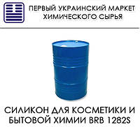 Силикон для косметики и бытовой химии BRB 1282S, аналог DC 949