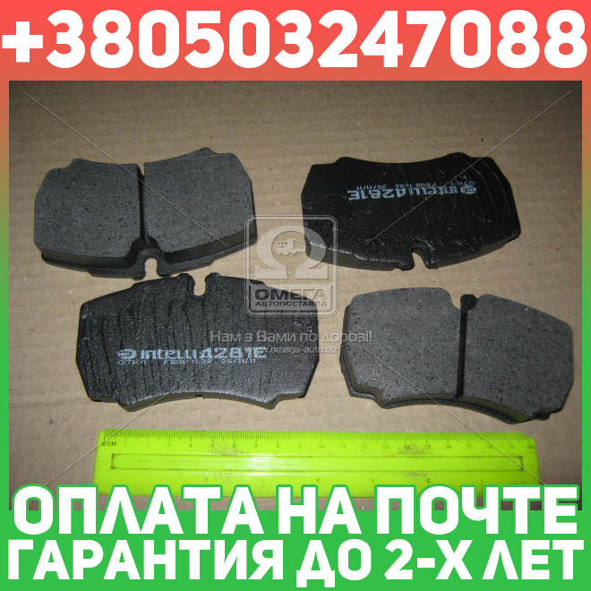 ⭐⭐⭐⭐⭐ Колодки тормозные ИВЕКО TURBO DAILY задние (производство  Intelli)  D281E