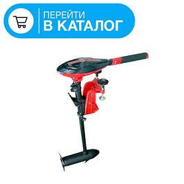 Электромотор для лодки (750-950кг)