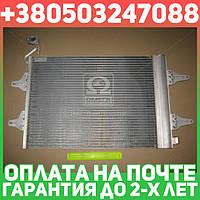 ⭐⭐⭐⭐⭐ Конденсатор кондиционера SEAT, SKODA, VW (пр-во Nissens)