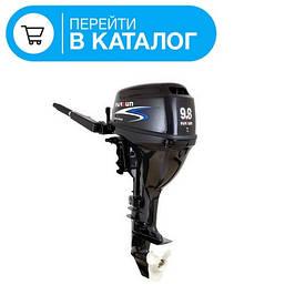 Бензиновые лодочные моторы (5-10л/с)