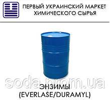Энзимы (Everlase/Duramyl)