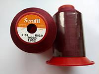 Нитки Serafi Amann 120/2  колір 0109