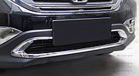 Накладка на передний бампер Хонда СРВ 2012- хромированная