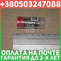 ⭐⭐⭐⭐⭐ Распылитель форсунки DN 0 SD 272 OPEL Kadett E/Ascona C 1.6D 3/82-1/89 (пр-во Bosch)