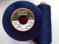 Текстурована ниткаCoats gramax 150/ 10000v / 07698