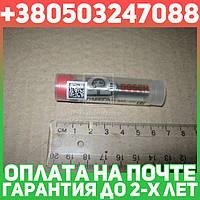 ⭐⭐⭐⭐⭐ Распылитель форсунки дизель DLLA 138 P 1533 Fiat/Iveco (пр-во Bosch)