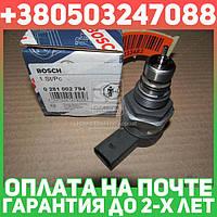 ⭐⭐⭐⭐⭐ Датчик высокого давления (производство  Bosch)  0 281 002 794