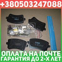 ⭐⭐⭐⭐⭐ Тормозная колодка (производство  TRW) АУДИ,A4,A5,КЬЮ5, GDB1765