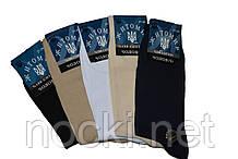 Шкарпетки чоловічі бавовна подвійна п'ята Житомир