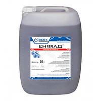 Почвенный гербицид для Кукурузы Енфилд Пропизохлор 720г/л. Гербицид послевсходовый на Кукурузу 2-3л/га.