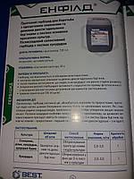 Селективний гербіцид для Кукурудзи Енфілд пропізохлор 720г/л. Післявсходовий гербіцид Енфілд на Кукурудзу., фото 1