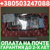 ⭐⭐⭐⭐⭐ Комплект прокладок двигателя FULL ДЕО Lanos 1,5 8V A13SMS/A14SMS/A15SMS (производство  Corteco) ДЕО,ЕСПЕРО,ЛAНОС,НЕКСИA, 437197P
