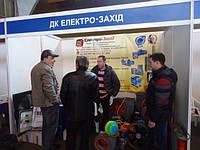 """""""ДК Електро-Захід"""" бере участь у виставці «Тепло. Вода. Повітря' 2015»"""