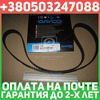 ⭐⭐⭐⭐⭐ Ремень зубчатый ГРМ Z=141x25.4 (производство  DAYCO) ФИАТ,РЕГAТA,РИТМО  2, 94099