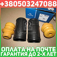 ⭐⭐⭐⭐⭐ Пыльник амортизатора  компл. MITSUBISHI передний (пр-во SACHS)