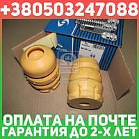 ⭐⭐⭐⭐⭐ Пыльник амортизатора  компл. FORD задний (пр-во SACHS)