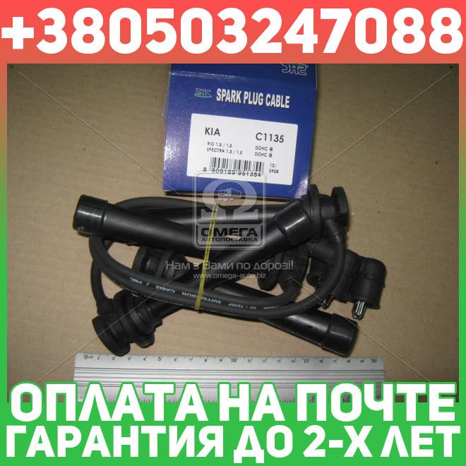 ⭐⭐⭐⭐⭐ Провод высоковольтный КИA RIO 1.3, 1.5 DOHC (производство  VALEO PHC)  C1135