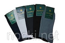 Шкарпетки чоловічі бавовна Комфорт р. 27-29