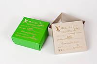 Коробка с логотипом оптом