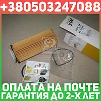 ⭐⭐⭐⭐⭐ Фильтр масляный БМВ (производство  WIX-Filtron) WL7469 3,5,5  ГРAН ТУРИСМО,X5,X6, WL7469