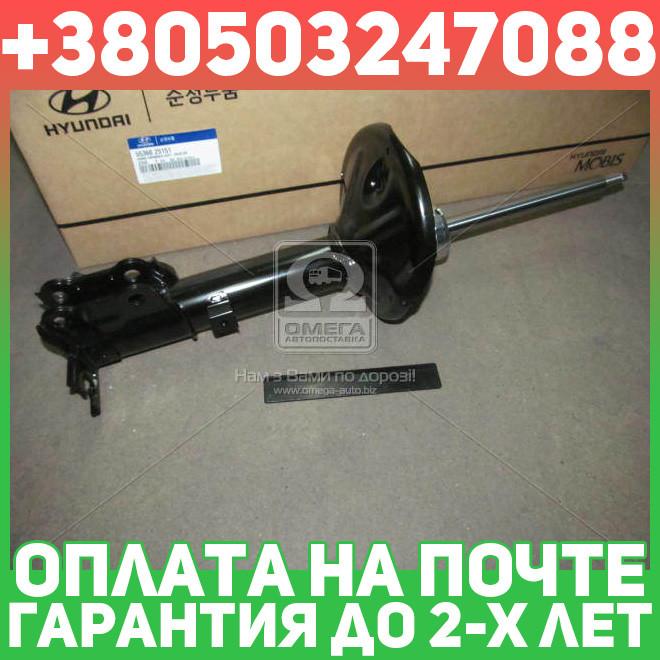⭐⭐⭐⭐⭐ Амортизатор задний правый (производство  Mobis)  5536025151