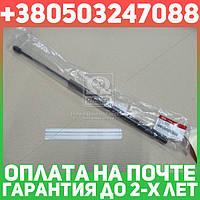 ⭐⭐⭐⭐⭐ Амортизатор крышки багажника левый Kia Sorento 02-06 (пр-во Mobis)