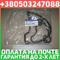 ⭐⭐⭐⭐⭐ Прокладка клапанной крышки (производство  Mobis)  2244122012