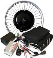 """Электро велосипед (электро набор 48V1000W """"Стандарт"""" 24"""" для перевода велосипеда на электротягу)"""