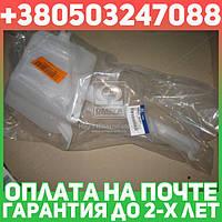⭐⭐⭐⭐⭐ Бачок омывателя лобового стекла Hyundai Tucson 04- (производство  Mobis)  986202E001