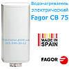 Fagor CB-75i (N1) (водонагреватель, бойлер) накопительный, made in Spane (Испания)