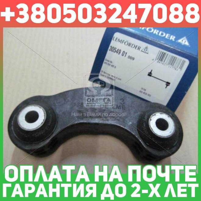 ⭐⭐⭐⭐⭐ Тяга стабилизатора AUDI, ФОРД задняя ось (производство  Lemferder) A6, 30549 01
